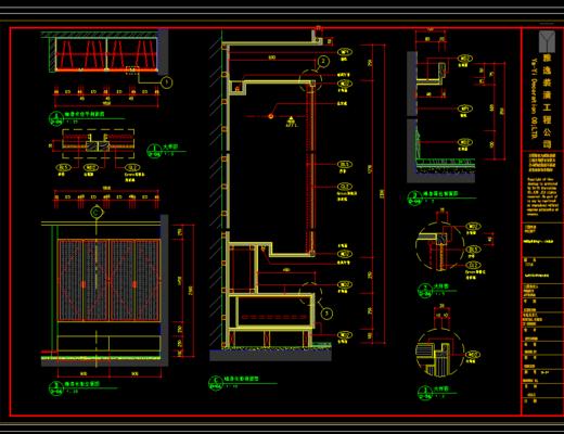 CAD施工图, 大师, 家装, 平面图, 立面图, 下得乐3888套模型合辑