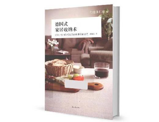 设计书籍, 家居, 家装, 理论