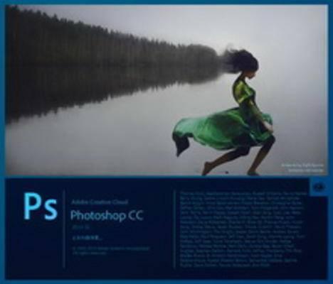 photoshopcc2014, photoshopcc2014安装, photoshopcc2014安装教程