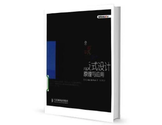 设计书籍, 平面设计, 版式设计, 原理, 应用