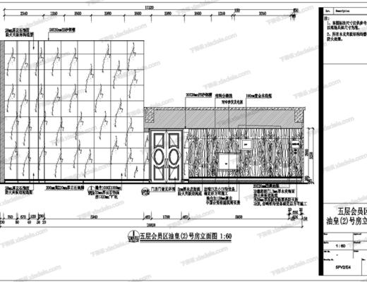CAD, 施工圖, 工裝, 會所, 桑拿, 平面圖, 立面圖, 大樣, 節點, 天花