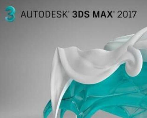 3dmax2017, max2017安裝, max安裝教程