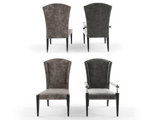 美式简约, 椅子, 美式椅子