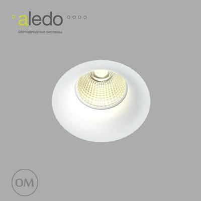 现代筒灯, 筒灯, 射灯