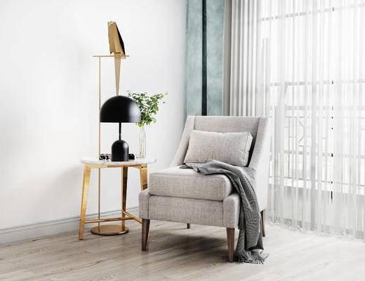 单人沙发, 边几, 台灯, 北欧