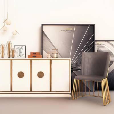 现代边柜, 边柜, 边柜组合, 单椅