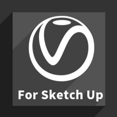 VRayforSketchUp, VRayforSketchUp5.1