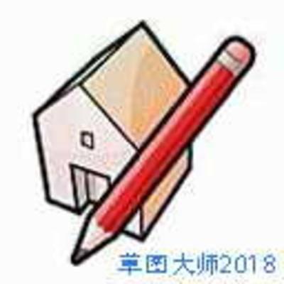 草图大师2018, 草图大师2018安装, 草图大师2018安装教程
