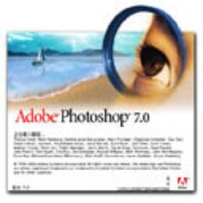 photoshop7.0, photoshop7.0安装, photoshop7.0安装教程