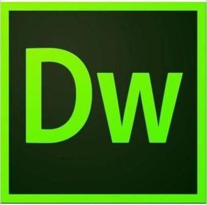 DW, 软件