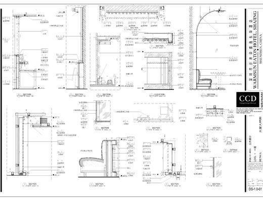 CAD, 节点, 工装节点, 酒店, CCD