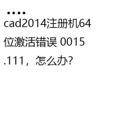 cad2014