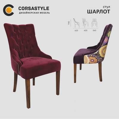 现代单椅, 现代沙发椅, 单椅, 沙发椅