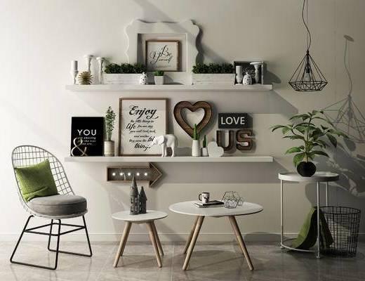 置物架, 椅子, 茶几, 现代