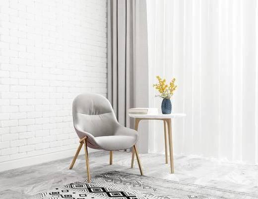 单椅, 圆几, 现代
