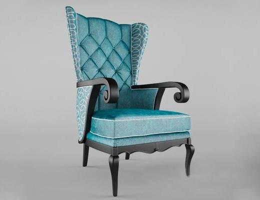 美式, 单椅