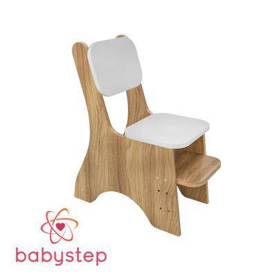 儿童椅子, 现代