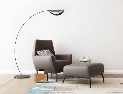 沙发组合, 单人沙发, 落地灯, 沙发脚踏, 现代
