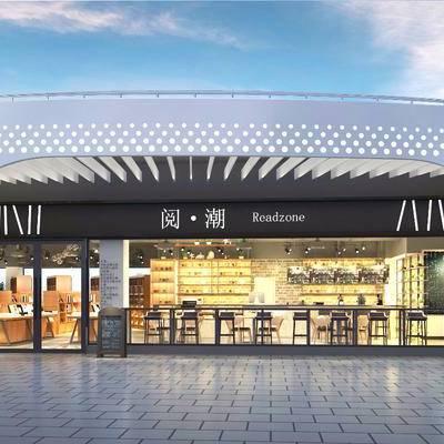 现代餐厅火锅料理店门面, 现代, 餐厅, 门面, 料理店