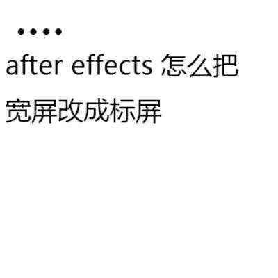aftereffects