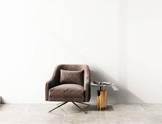 沙发组合, 单人沙发, 圆几, 现代