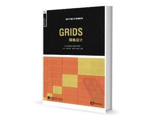 设计书籍, 平面, 网络, 基础, 教程