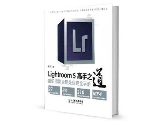 设计书籍, 后期, 摄影, 其他, 数码, 教程