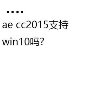aecc2015
