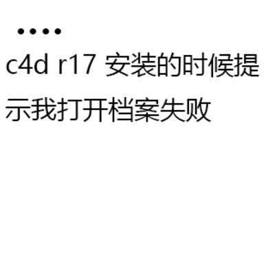 c4dr17