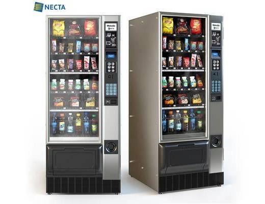 饮料, 售货机, 现代