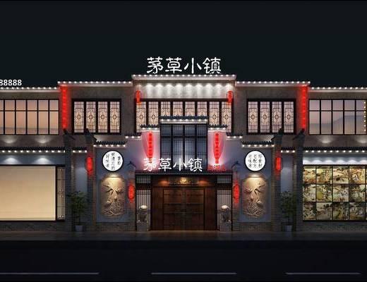 中式餐厅, 门面, 壁画, 吊灯, 盆栽, 中式
