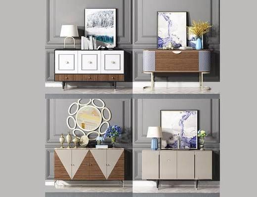 现代简约, 柜子组合, 陈设品组合, 台灯, 花瓶