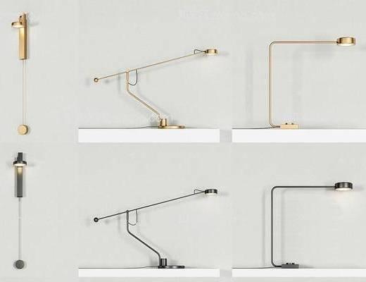 现代简约, 台灯, 灯具组合