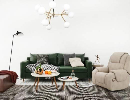 沙发组合, 茶几, 多人沙发, 落地灯, 椅子, 吊灯, 现代