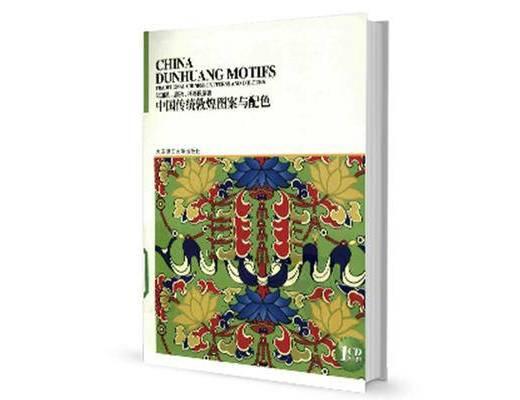 设计书籍, 色彩, 中国, 元素