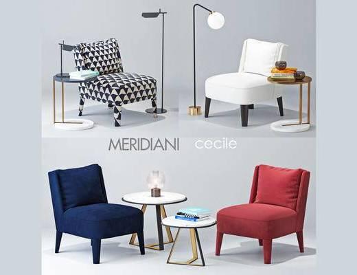 现代简约, 沙发, 茶几, 落地灯