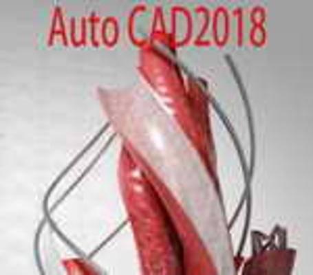 AutoCAD2018, AutoCAD2018安装, AutoCAD2018安装教程