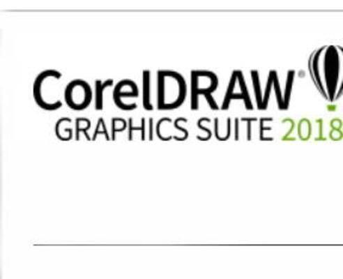 coreldraw2018, coreldraw2018安装, coreldraw2018安装教程
