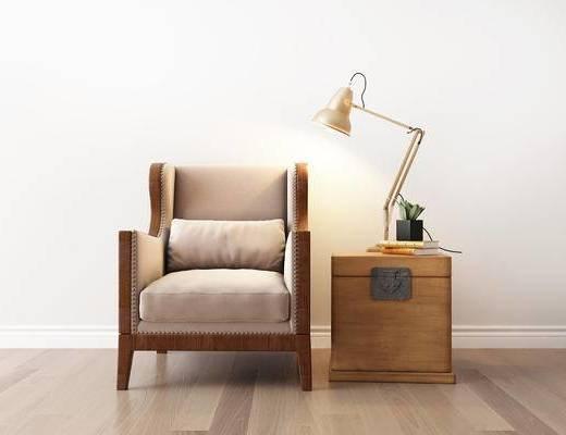 沙发组合, 单人沙发, 台灯, 边柜, 美式