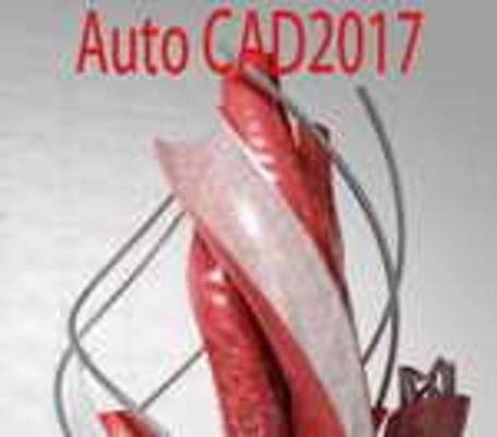 AutoCad2017, AutoCad2017安装, AutoCad2017安装教程