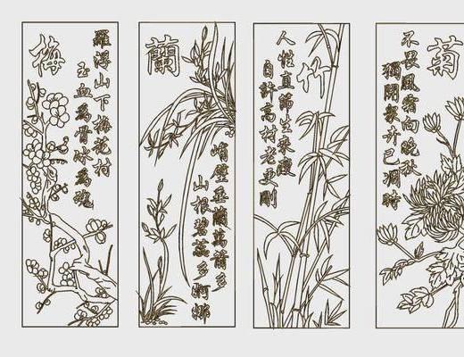 新中式, 梅兰竹菊, 立体, 墙饰