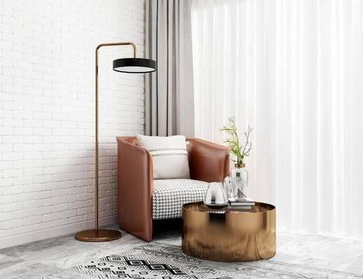 单椅, 落地灯, 茶几, 现代