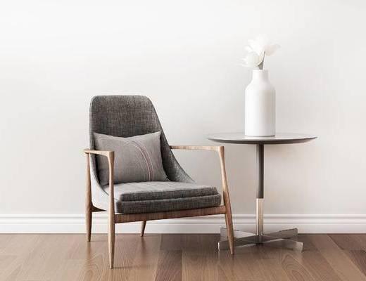 桌椅组合, 圆几, 单椅, 椅子, 花瓶, 现代