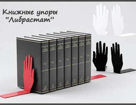 书籍, 美式