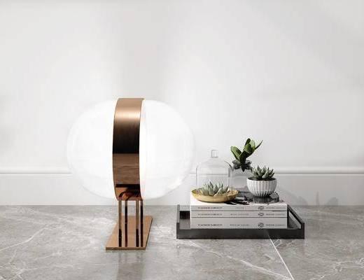 摆件组合, 盆栽, 台灯, 现代
