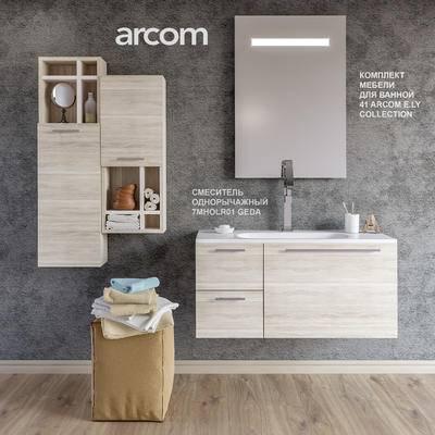 北欧, 洗手台, 置物架, 毛巾, 玄关柜, 摆件, 水龙头, 镜子, 牙刷