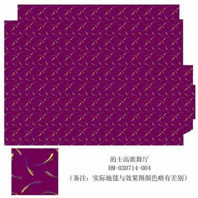 地毯, 荧光图案