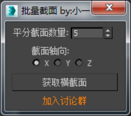 3d插件, 3dmax插件, max插件