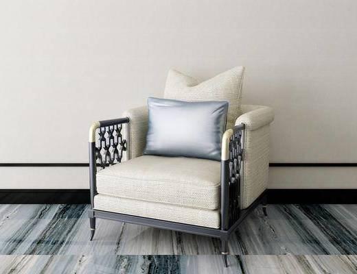 椅子, 新中式