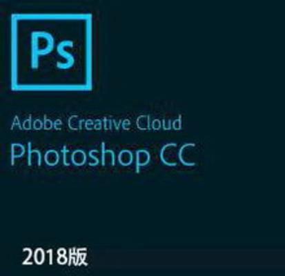 Photoshopcc2018, Photoshopcc2018安装, Photoshopcc2018安装教程